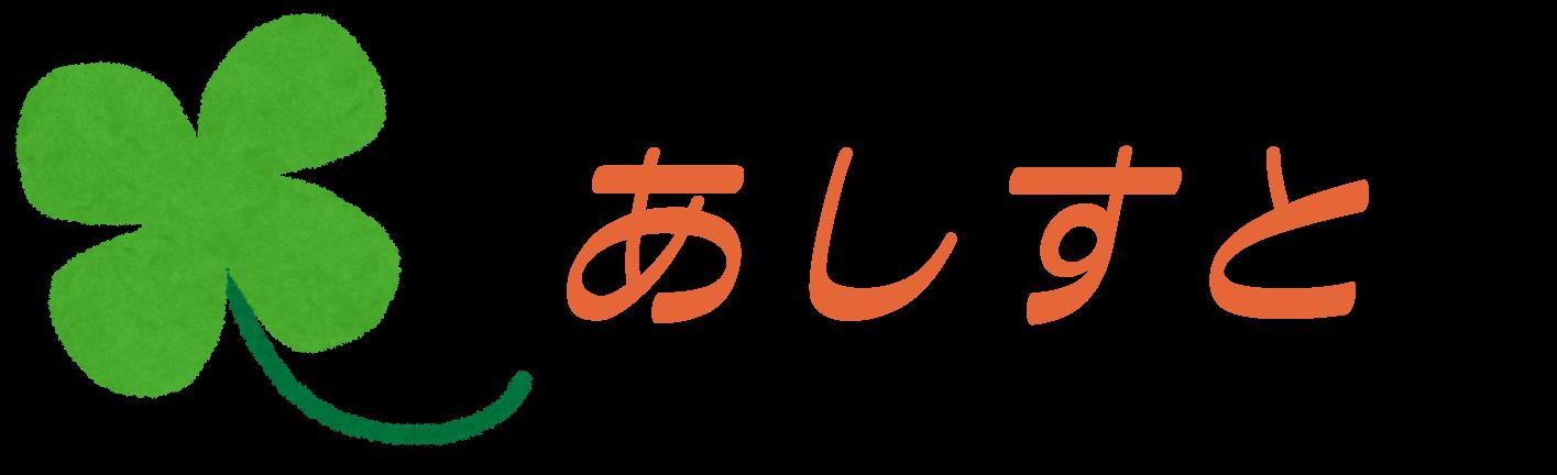 新潟市東区の介護・福祉専門|ケア・アシスト